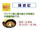 麺遊記 3kg【準強力粉・中華麺用粉・日清製粉 小麦粉】  手作りラーメン用にどうぞ!