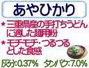 あやひかり 1kg 麺用粉 中力粉 / 三重県産 小麦粉 / 手打ち うどん用粉 手打ちうどん 1キロ