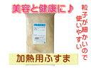 ウィートブラン P 脱脂小麦ふすま 1kg / 脱脂小麦 /