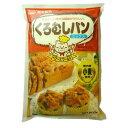 黒蒸しパンMIX500g【黒蒸しパン ミックス粉 製菓 おやつ 手作り 饅頭 カステラ 熊本製粉】