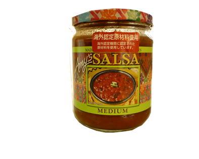 エイミーズ サルサ ミディアム 417g / パスタ トルティーヤ ピタパン サラダ 肉料理 ソース