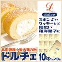 【送料無料】 薄力粉 ドルチェ 10kg ( 1kg×10袋...