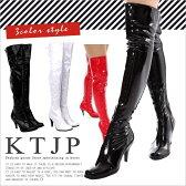 ◆シンプルなデザインの細身 エナメル ニーハイブーツ 白 黒 赤 のカラー3色(ワイズ:3E)検索 : 大きいサイズ ピンヒール ブラック ホワイト レッド レディース コスプレ 衣装 女装 532P19Apr16