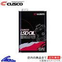 クスコ デフオイル 1缶 API/GL5 SAE/80w-90 010-001-L01 CUSCO 1本 1L LSDオイル L.S.D.オイル【店頭受取対応商品】