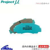 プロジェクトμ レーシング777 フロント左右セット ブレーキパッド マークII MX71 F163 プロジェクトミュー プロミュー プロμ RACING777 ブレーキパット【店頭受取対応商品】