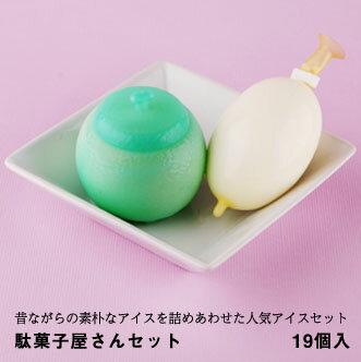 ●久保田 駄菓子屋さんセット【懐かしのおっぱいアイス】