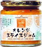 『玫瑰May的橘子铣刀果酱』[『ローズメイのオレンジスライスジャム』]