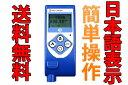 日本語表示!放射能測定器!携帯に便利!【即納】今話題のガイガーカウンター 放射能測定器【日本語版】 日本語説明書付 RAY-2000A