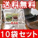 【送料無料】羅漢果顆粒(ラカンカ)・500g入り10袋セット【ノンカロリー甘味料】【羅漢果茶にも】