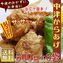 中津唐揚げ♪揚げ立てのおいしさをご家庭で!鶏肉はもちろん、タレの材料・衣に使う粉