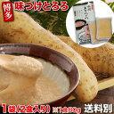 とろろ 冷凍 味付 山芋 1袋(2食入り) 青森県産 長いも すりおろし 小分けパック 送料別