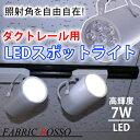 �yLED�X�|�b�g���C�g�z�y�V��Ɩ��z�y�_�N�g���[���p�z�y���������z7LED LED�Ɩ� ���P�x7w