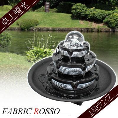 Kuk7000 Rakuten Global Market Interior Fountains