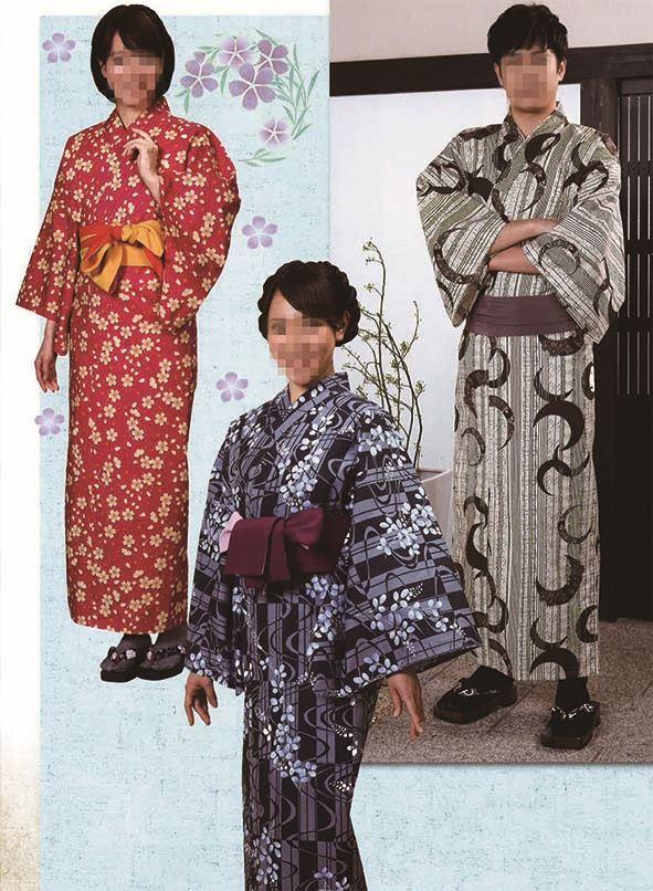 浴衣 色どり帯(リバーシブル) 紫/うすピンク 巾 10cm 長さ 300cm