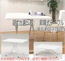 リフティングテーブル 昇降式テーブル 大きなサイズ 120×80