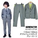 ジェネレーター スーツ 【上下セット】 ダブルフェイスポンチ...