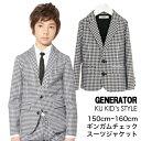 【NEW】ジェネレーター スーツ 【ジャケット】 GENERATOR スーツ ギンガムチェック ジャ...