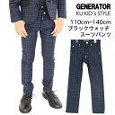 ジェネレーター ジェネレータースーツ 【パンツ】 GENER...