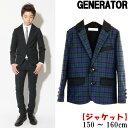 【NEW】ジェネレーター スーツ【ジャケ...