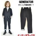 ジェネレーター スーツ 【パンツ】 イー...