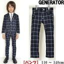 ジェネレーター スーツ 【パンツ】 ウィンドーペーン ジェネ...