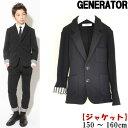 【NEW】ジェネレーター スーツ 【ジャケット】 カットソー...
