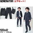 【NEW】ジェネレーター スーツ 【セットアップ】 ナイロン...
