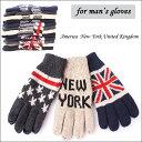 【男性用】星条旗/ニューヨーク/イングランドニット手袋/ニットグローブ