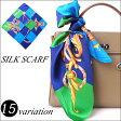 デザイン3【シルク】正方形スカーフ●シルクスカーフ/スカーフシルク/バッグスカーフ