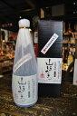 球磨焼酎【山ほたる】25度 720ml 箱入 減圧 高田酒造場