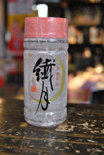 球磨焼酎【繊月】25度 200ml 減圧 繊月酒造の商品画像