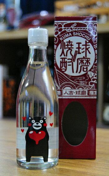 【彩葉(くまモンハート)】 25度 105ml×1本 箱入 減圧 深野酒造...:kuma-shochu:10000632