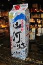 球磨焼酎【山河パック】 25度 1800ml 減圧 福田酒造
