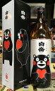 球磨焼酎【白岳くまモンボトル】25度 900ml 箱入 減圧 高橋酒造