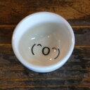 焼酎好きならこれで飲もう!球磨人吉地方で使用される酒器です。【デザインちょく/ニコニコ】球磨焼酎の酒器