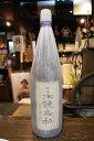 球磨焼酎【精選水鏡無私】25度 1800ml 減圧 松の泉酒造
