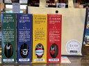球磨焼酎【ミニボトル4本セット】観光列車サミットin人吉球磨記念セット 各25度・105ml バック付