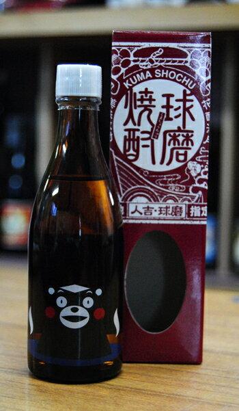 【くまモン温泉焼酎夢】25度 105ml 減圧 大和一酒造元...:kuma-shochu:10000441
