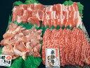 【楽天スーパーSALE限定30%OFF】飛騨牛恵那どり国産豚焼肉1kg送料無料