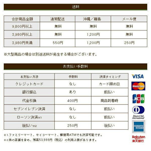 【マラソン期間限定5%OFF】【おりん】 高台...の紹介画像3