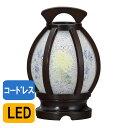 盆提灯 led コードレス LED 梵鐘灯 No.2677 ...