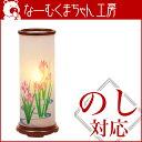 盆提灯 led コードレス LED 盆提灯 モダン No.2...
