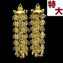 アルミ蓮笠瓔珞(ようらく)(1対)金メッキ 特大(6号)(高さ30cm)