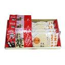 元祖熊本豚骨ラーメンと桂花ラーメンセットでお届け!*売上の一部を熊本地震義援金へ寄付させていただきます。