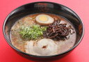保存がきく!たっぷりラーメン20食分!!熊本とんこつ棒状ラーメン(2食入り)×10袋 スープもおいしい豚骨ラーメン