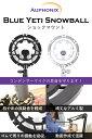 Auphonix ショックマウント Blue Yeti and Snowball マイク用 ブラック Shock Mount black