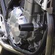 【DAYTONA】(79912) デイトナ エンジンプロテクター CB1300SF/SB SC54