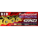 DIDチェ-ン■420NZ3-120 GOLD/AG100F TS50 WOLF50