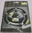 【メール便送料無料・代引不可】DIMOTIV カーボンタンクキャップパッド ZZR1400/ABS ZRX1200R/S/DAEG ZZR1200 ZX-12R ZRX1100/2 ZZR1100C/D ゼファー1100/RS ZX-10R Z1000