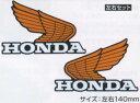 【20,000円以上送料無料】【HONDA純正】オールドウイングステッカー14  (サイズ 14)